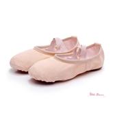舞蹈鞋 舞蹈鞋兒童女軟底練功鞋幼貓爪免系帶男形體中國舞芭蕾白色跳舞鞋
