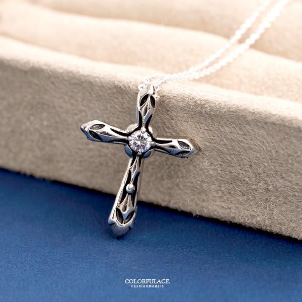 項鍊 925純銀經典十字架鑲鑽項鍊 柒彩年代【NPB89】