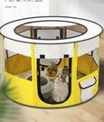 貓產房貓窩寵物帳篷狗狗懷孕期封閉式繁殖待產箱貓咪生產用品全套「時尚彩紅屋」