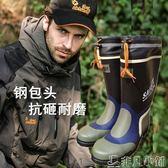 雨靴 春秋男士時尚高筒鋼包頭橡膠鞋防滑水靴雨鞋雨靴磯釣鞋釣魚靴套鞋 非凡小鋪