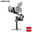 【Zhiyun 智雲】Crane 3S PRO 專業版 相機三軸穩定器 手持雲台 正成公司貨 保固18個月