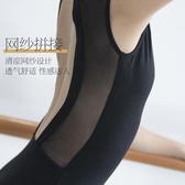 舞蹈練功服女成人芭蕾舞黑色露背體操形體服跳舞連體服表演舞蹈服