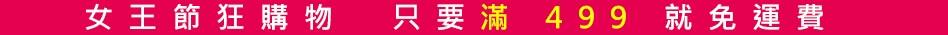 yunbaomall-headscarf-4127xf4x0948x0035-m.jpg