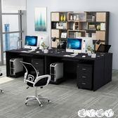 電腦桌 辦公桌電腦桌台式桌子簡約現代單人寫字台家用職員工作桌簡易書桌 JD 愛丫愛丫