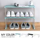 長款 鞋架 儲物架 收納架 單層 瀝水 廚房 鍋架 不銹鋼 DIY 多用途 置物架(一層)【Z084】MY COLOR