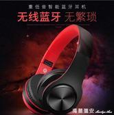 頭戴式耳機 B3無線藍牙耳機頭戴式手機電腦通用重低音插卡音樂游戲耳麥 全網最低價最後兩天
