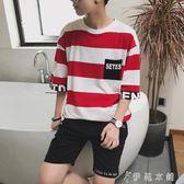 夏季新款短袖T恤男條紋半袖寬鬆五分袖潮流體恤青少年上衣服   伊鞋本鋪