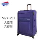 [佑昇]Samsonite AMERICAN TOURISTER美國旅行者MV+20T 行李箱24吋超輕(3.3kg)加大容量(30%) 新色到