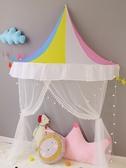 半月帳篷兒童讀書角床蓬床幔寶寶室內游戲屋過家家幼兒園娃娃家