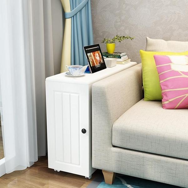 簡約沙發邊幾長方形邊櫃可移動牆邊縫隙櫃客廳角櫃迷你角幾小茶幾 雙十二全館免運