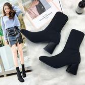 短靴   毛線針織襪子靴保暖高跟粗跟短靴女瘦腿連襪彈力靴