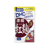 DHC 濃縮紅麴(30日份)【小三美日】