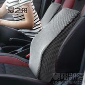 透氣網眼汽車腰靠記憶棉車用辦公室腰靠護腰枕腰墊靠背靠枕