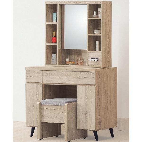 化妝台 鏡台 PK-174-1 寶雅橡木鏡台(含椅)【大眾家居舘】