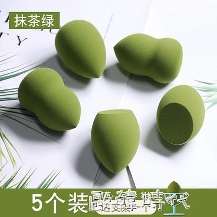美妝蛋超軟不吃粉葫蘆棉粉撲干濕兩用氣墊化妝球彩妝蛋 歐韓時代
