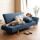 沙發 懶人沙發 單雙人折疊沙發床 日式小戶型臥室沙發椅igo 宜室家居
