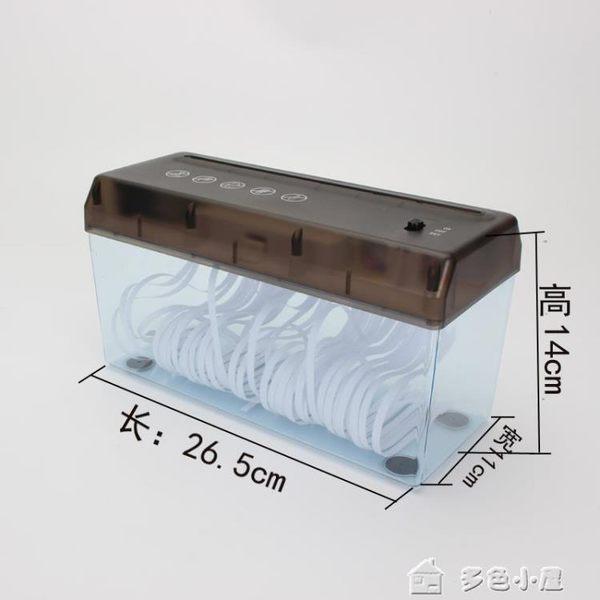 辦公保密碎紙機迷你家用小型條狀碎紙機 usb電動便攜兩用A4碎紙機多色小屋
