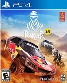 PS4 達喀爾 18(美版代購)
