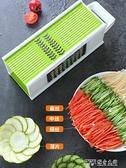 切菜機擦絲神器切絲器土豆多功能擦絲器擦子削刨插刮切片家用廚房 探索先鋒