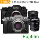 FUJIFILM X-T4+18-55mm+16-80mm變焦雙鏡組*(平行輸入)-送大吹球清潔組+硬式保護貼