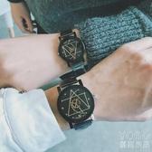 手錶 青少年手錶女學生原宿風韓版男簡約個性情侶款一對  『優尚良品』