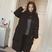 冬季外套女過膝羽絨棉服新款中長款加厚面包服棉衣女學生棉襖  潮流衣舍