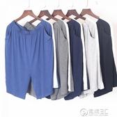 莫代爾男士家居短褲舒適睡覺寬鬆大碼睡褲夏天薄款木代爾五分褲 雙十一全館免運