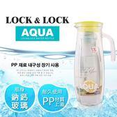 樂扣樂扣 AQUA系列沁涼玻璃水壺 1.1L(橄欖綠)