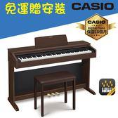【卡西歐CASIO官方旗艦店】數位鋼琴AP-270BN咖啡色 (贈安裝+耳機)