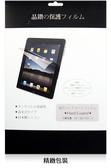 三星SAMSUNG Tab A 10.1吋 2016 P580/P585 S Pen版 水漾螢幕保護貼/靜電吸附/具修復功能的靜電貼