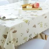 桌布防水防燙防油免洗PVC塑料餐桌布布藝網紅長方形台布ins茶幾墊  9號潮人館