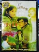 挖寶二手片-P04-154-正版VCD-韓片【暗戀的真相】崔真實 崔佛岩(直購價)