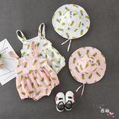 寶寶夏裝女0-1歲嬰兒連體衣薄款新生兒包屁衣三角哈衣吊帶褲帶帽