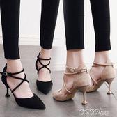 繫帶涼鞋 潮絨面交叉綁帶小清新高跟鞋細跟貓跟尖頭女鞋夏涼鞋 coco衣巷