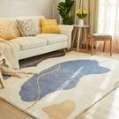 家用地墊小床邊毯地臥室衣帽間毛絨茶幾毯地毯墊【聚寶屋】