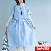 中大尺碼 細格紋抓皺棉麻長洋裝-eFashion 預【H16601373】