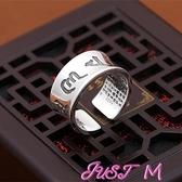 心經戒指六字真言純銀999戒指藏梵文飾品泰銀光面心經復古男士開口情侶925 JUST