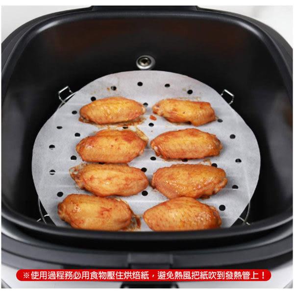 氣炸鍋烘焙紙 100張入包 RNC100 | OS小舖 氣炸鍋用品