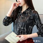 雪紡衫襯衣新款中大尺碼寬鬆花色襯衫女長袖韓版職業女裝大碼上衣 js10439『科炫3C』