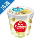 義美鮮乳冰淇淋500G /桶【愛買冷凍】