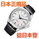 免運費 日本正規貨 公民 CITIZEN  Citizen Collection 自動上弦手動上弦手錶 男士手錶 NB1041-17A