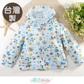 嬰幼兒外套 兒童外套 台灣製薄款連帽外套 魔法Baby