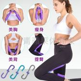 ★Hank百貨★美腿健身器 夾腿器 瘦腿器 腿部訓練器 健身器 拉筋【TPS002】