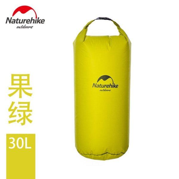 【狐狸跑跑】30L戶外旅行防水包漂流袋 衣物收納袋旅游游泳手機防水袋
