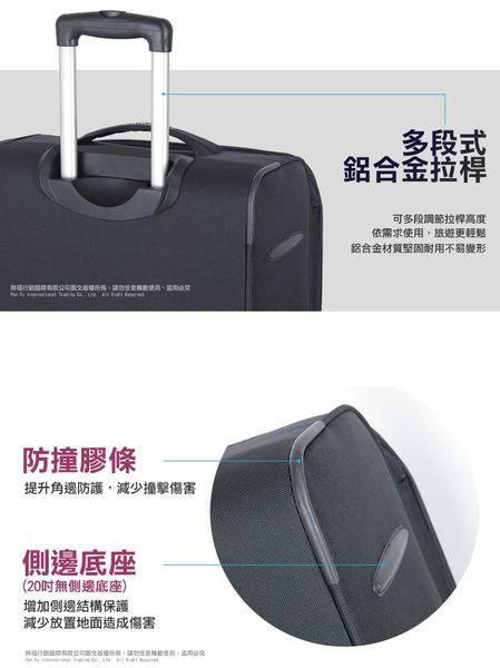 《熊熊先生》新秀麗 卡米龍Kamiliant 布箱 旅行箱 20吋 輕量 登機箱 織夢旅人 商務箱 行李箱 可加大