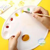 調色盤 大號碟塑料盤堅固水彩國畫水粉畫顏料調色板九孔橢圓形凹槽把調色盒加厚T 1色