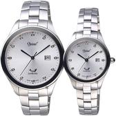 Ogival愛其華 尊榮真鑽復刻對錶-銀/41+30mm 3366MS+3366LS