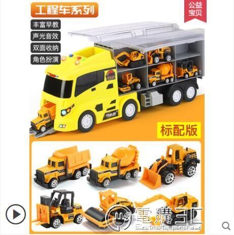 兒童玩具車男孩合金工程消防警察卡大貨車套裝貨柜模型男童小汽車主圖款