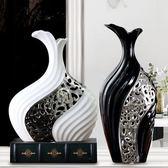 家居飾品現代簡約花瓶客廳裝飾擺件創意花器結婚禮物黑白鍍銀花瓶