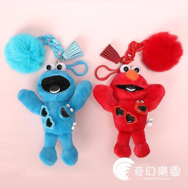 掛件-芝麻街公仔掛件女韓國毛絨玩偶卡通書包掛飾包包掛件男女禮物飾品-奇幻樂園